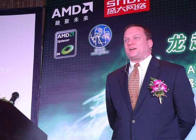 El responsable de servidores de AMD abandona la compañía