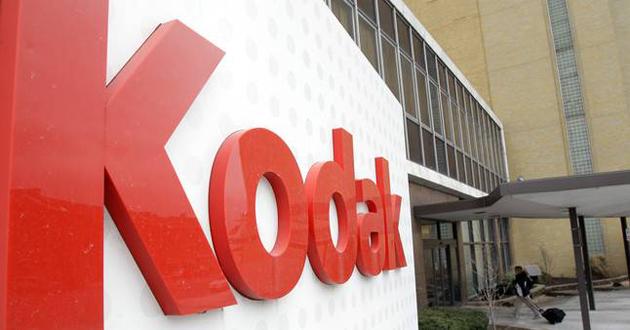 Kodak, cuesta abajo y sin frenos