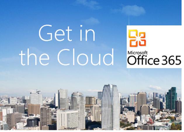 Microsoft obtiene la certificación FISMA para Office 365