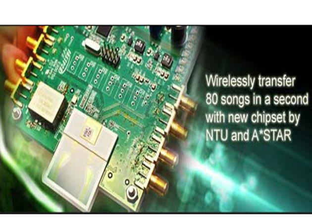 Nuevo chip VIRTUS, mil veces más rápido que Bluetooth