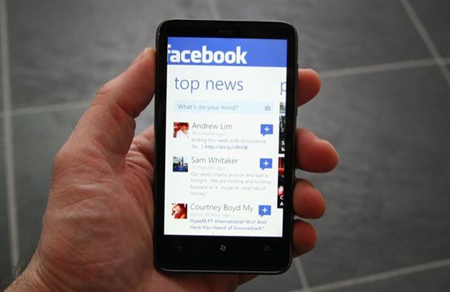 Facebook apostará por la estrategia móvil para este año