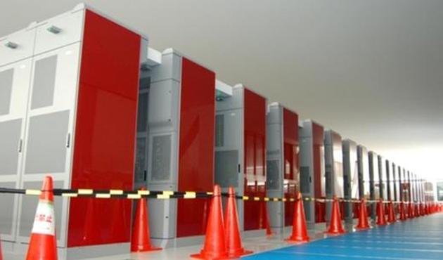 Fujitsu apuesta por España para impulsar su estrategia de supercomputación
