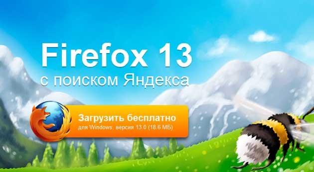 Mozilla sustituirá a Yandex por Google en el Firefox ruso