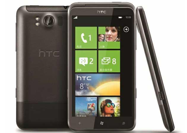 Microsoft descarta a HTC como fabricante de Windows 8