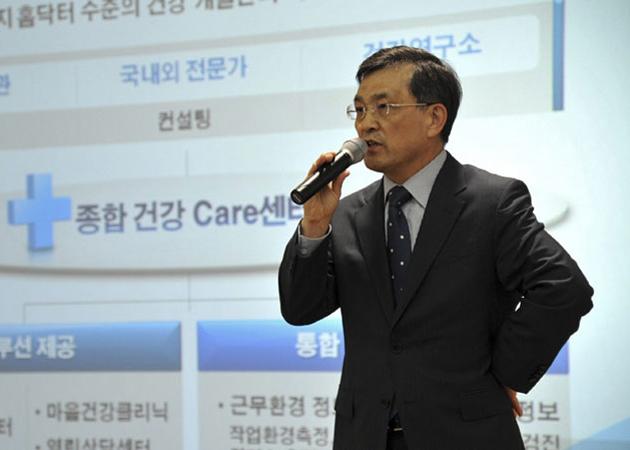 Samsung nombra a un nuevo CEO