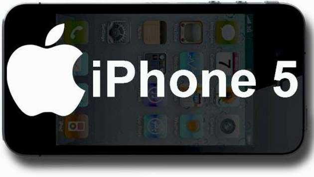 iPhone 5 compartiría procesador con su rival Galaxy S III