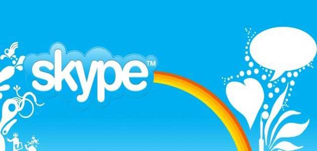 ¿Espía Skype las comunicaciones de los usuarios?