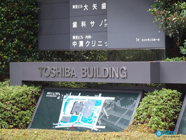 Toshiba aumenta sus ventas un 18% en el primer semestre del año