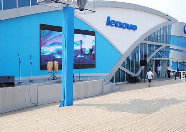 Lenovo obtiene un 30% de beneficio en su primer trimestre fiscal