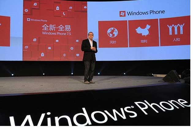 Microsoft contrata a 1.000 nuevos trabajadores para la batalla móvil en China