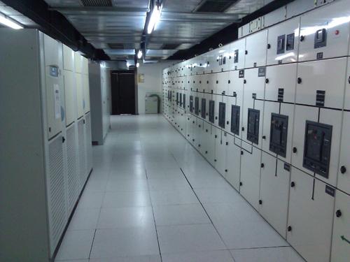 Salas de UPS