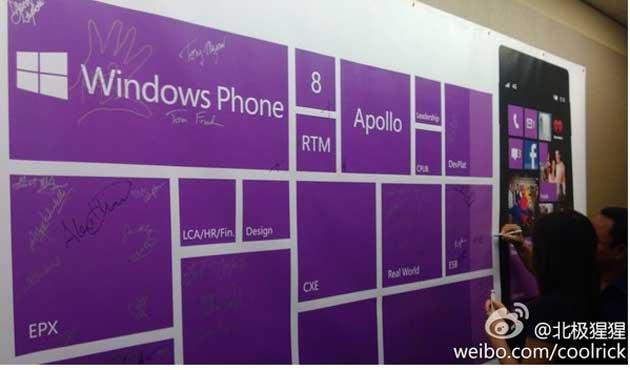 Microsoft entrega a fabricantes la RTM de Windows Phone 8