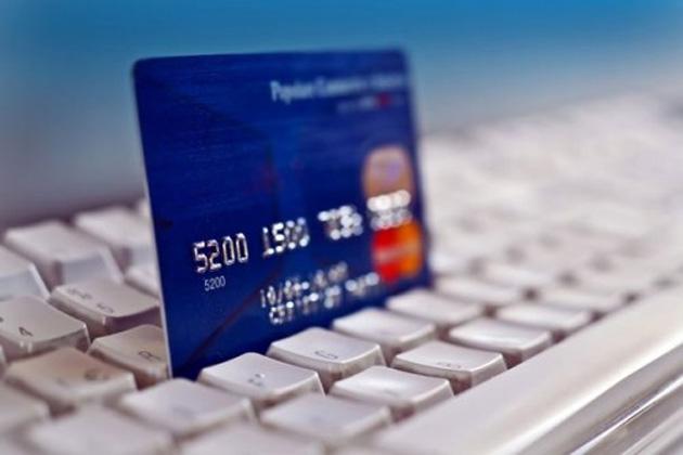 seguridad bancaria on-line