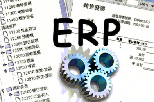Los cinco mitos del ERP