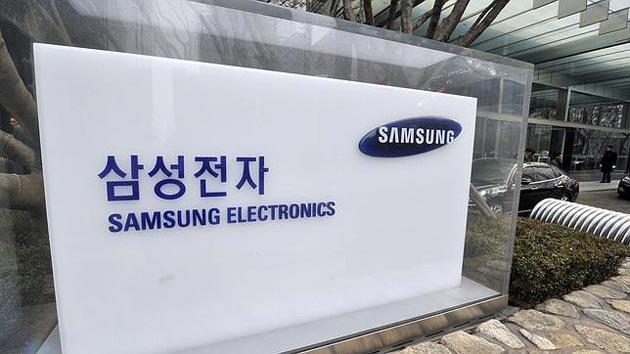 Samsung sede