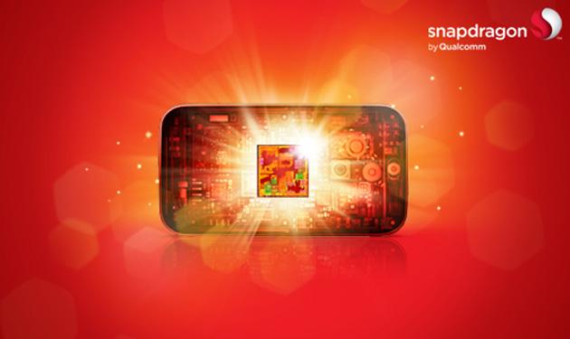 Qualcomm anuncia el nuevo procesador Snapdragon S4 Play MSM8x25Q