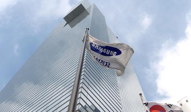 Samsung trabaja en un nuevo chip de 8 núcleos para aplicaciones móviles