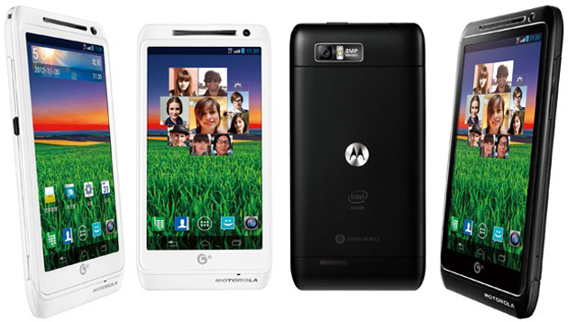 Nuevo smartphone de Motorola con Intel Atom y Android