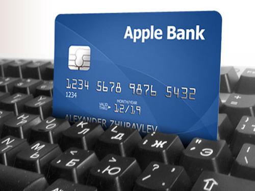 ¿Confiarías tu dinero a Google Bank o a Apple Bank?
