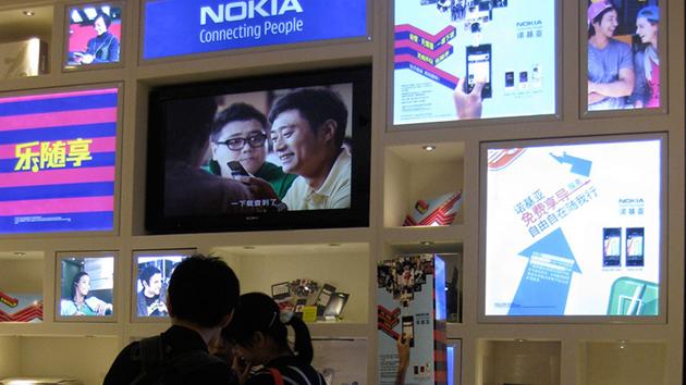 Chinos con Nokia