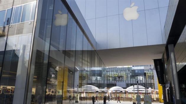 Apple no pagará un dividendo especial a los accionistas este año