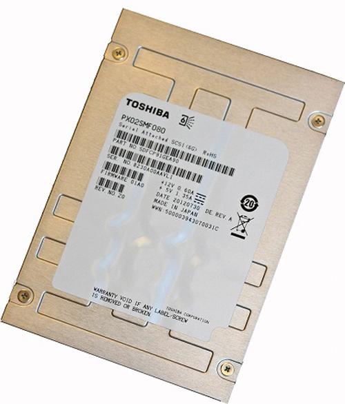 Toshiba lanza nuevos productos de seguridad para empresas