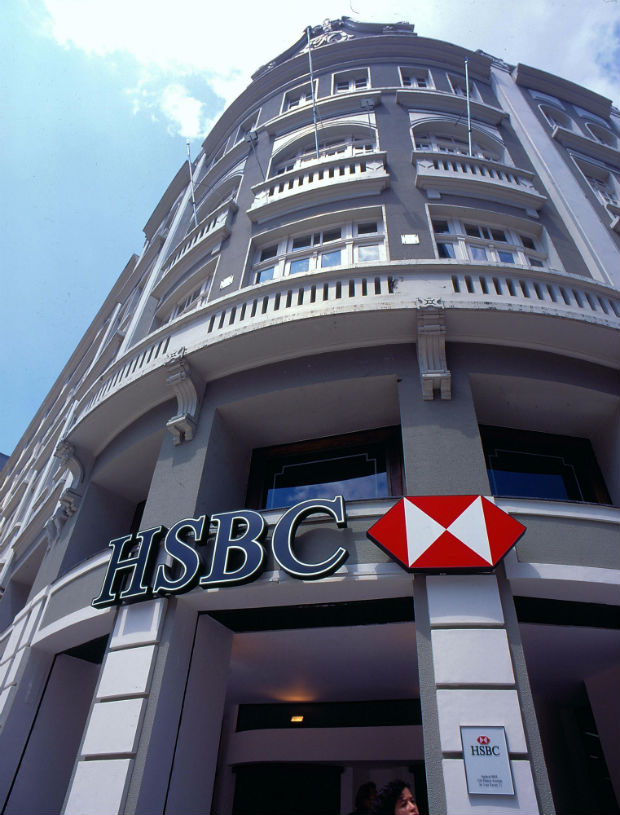 El banco HSBC despliega Centrify Suite para la gestión centralizada de la seguridad y la auditoría de sus operaciones TI en todo el mundo