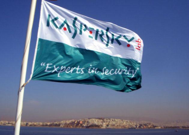 Kaspersky añade más funcionalidades a su producto para el mercado empresarial