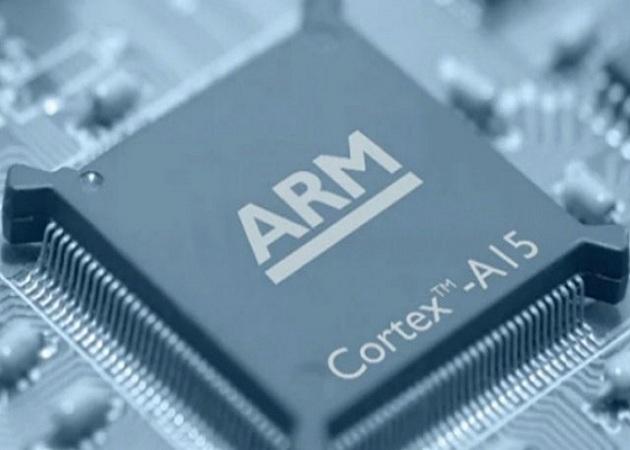 Los beneficios de ARM crecen un 16% en el cuatro trimestre del año