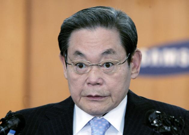 El presidente de Samsung gana juicio por herencia multimillonaria