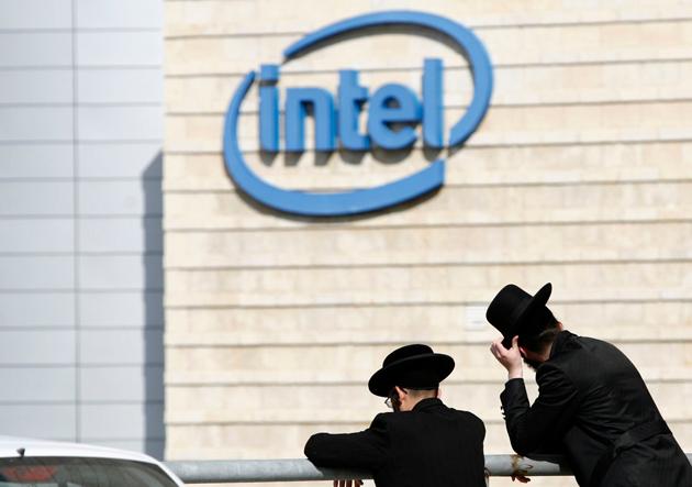 Intel podría fabricar sus chips de 10 nanómetros en la fábrica de Israel