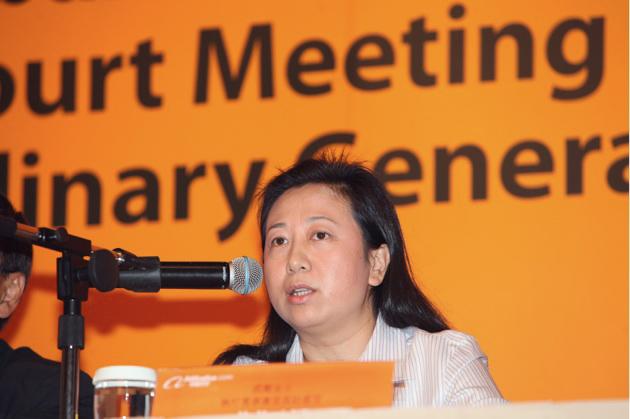 Alibaba Group nombra a Maggie Wu como nueva directora financiera