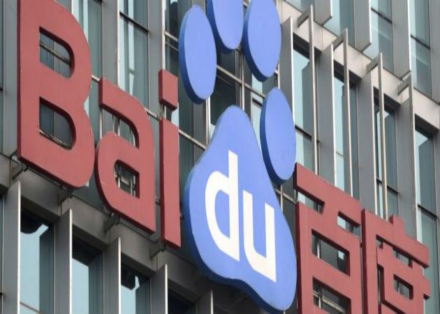 Intel se alía con Baidu para el desarrollo de software para el mercado de Internet móvil