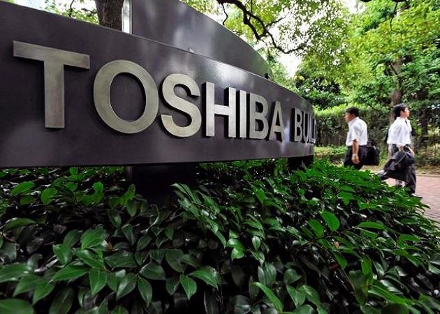 Toshiba espera que su beneficio operativo alcance este año los 2.600 millones de dólares