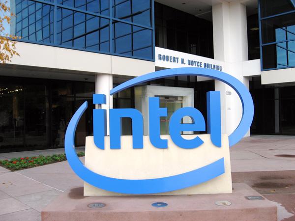 Intel Empresa