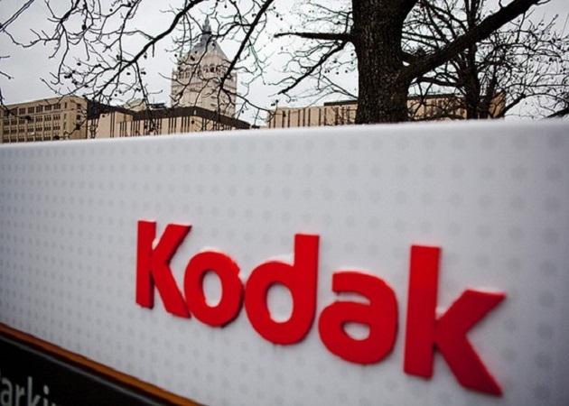 Kodak ha vendido al KPP su fondo de pensiones británico
