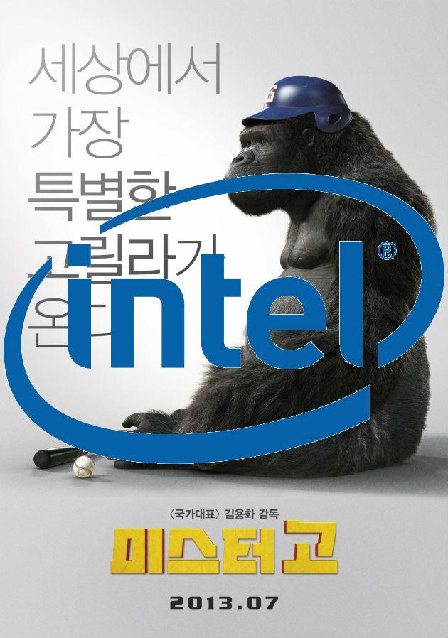 Intel prueba con nuevos mercados: el cine en 3D