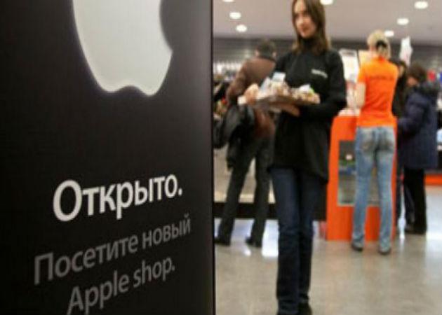 Apple, a por el mercado ruso
