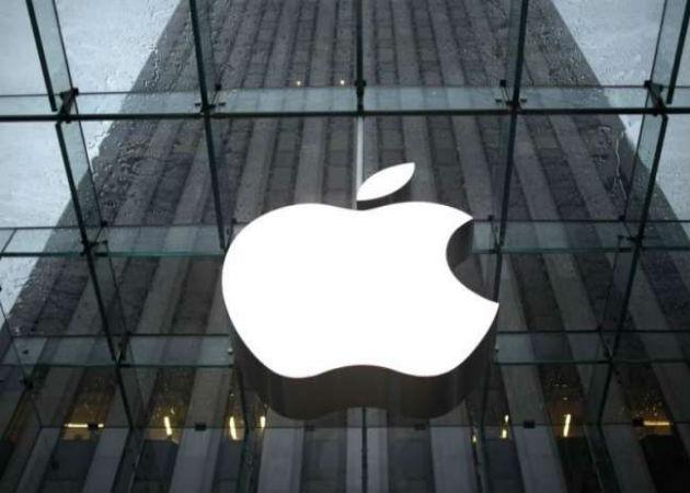Apple compra la startup AlgoTrim
