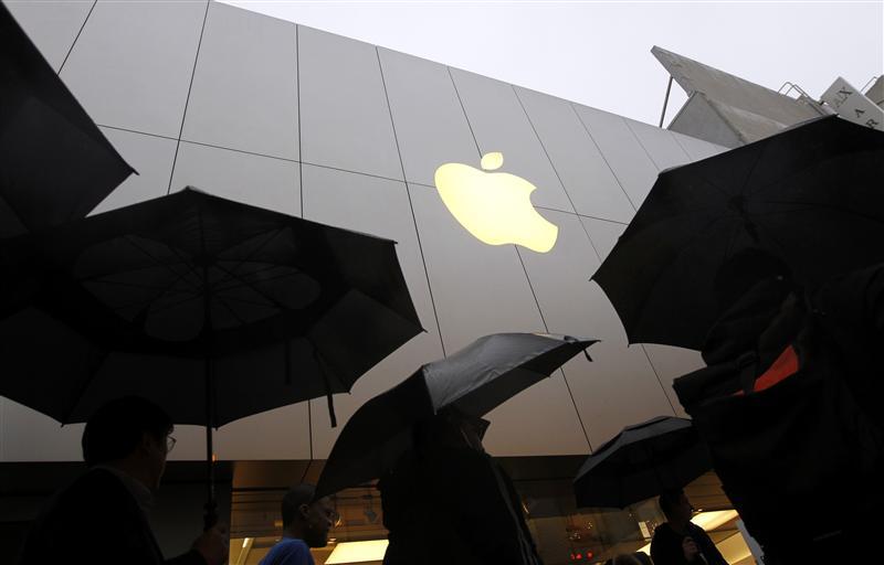 La SEC cierra la investigación que tenía abierta contra Apple