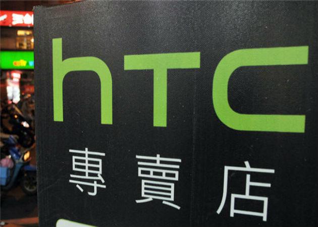 HTC tiene una estrategia para resucitar