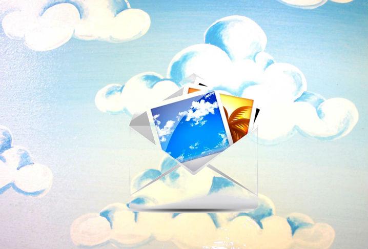 nubes correo