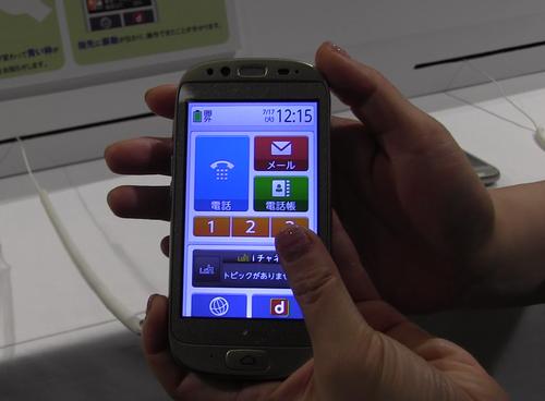Fujitsu_RakuRaku_smartphone