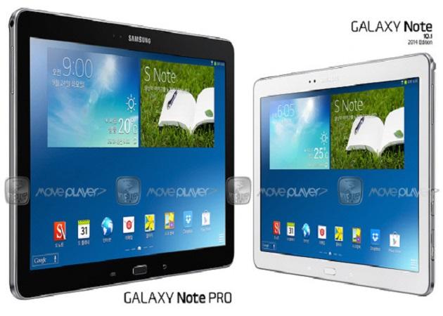 Samsung confirma de manera extraoficial la existencia del Galaxy Pro de 12,2 pulgadas