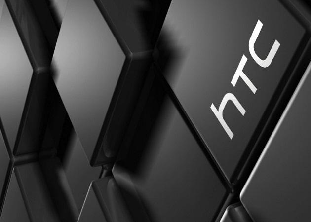 Las ventas de HTC en Alemania se ven amenazadas
