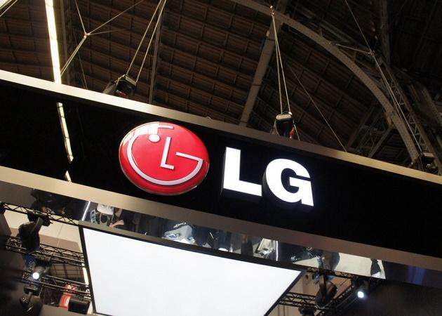 LG sería el elegido para fabricar el reloj inteligente de Google
