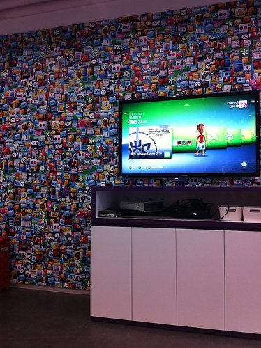 yahoo-beijing-r-and-d-center-xbox-360