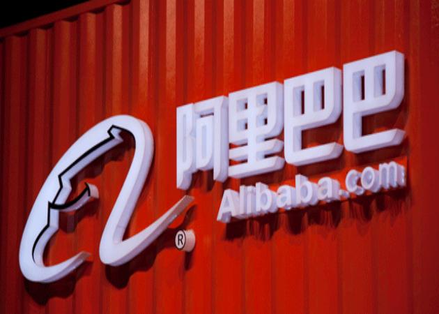 Alibaba baraja salir a Bolsa en Estados Unidos