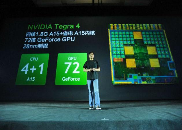 Xiaomi pretende vender 100 millones de teléfonos en 2015