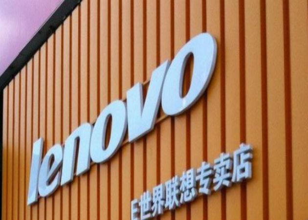 Lenovo se hace con 3.800 patentes más de 3G y LTE